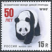 Buy Russia Giant Panda MNH STAMP 50th Anniversary of the wwf