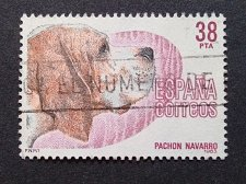 Buy Spain 1 v used stamp 1983 Endangered Spanish breed dogs mi 2597
