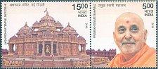 Buy India Commemorative Stamp 2016 SeTenant Pair Akshardham Temple, New Delhi