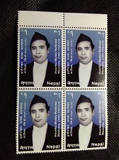 Buy Nepal BLOCK OF 4 mnh Stamp 2015 Dwarika Bhakta Mathema (1902-1968)