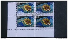 Buy INDIA STAMP Rs 5 2015 BLOCK OF 4 WITH FIRST DAY CANCELLATIONON Indian India – Fr