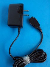 Buy 5.2v BATTERY CHARGER = LG VX 8000 VX 7000 Verizon cell phone plug cord adapter