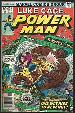 Buy POWER MAN #35 (LUKE CAGE) Marvel Comics 1976 Fine+/VF- M. Severin Wolfman
