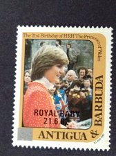 Buy Antigua 1v 1982 used stamp Overprinted Royal Baby Princess Diana