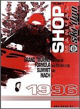 Buy 1996 Ski-Doo Grand Touring, Formula, Summit, Mach Service Manual on a CD