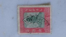 Buy Nepal used stamp 1959Inclusion in the Universal Postal Union 50p