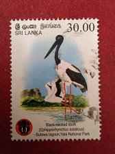 Buy Sri Lanka 1v Used Stamp Thematic National Parks of Sri Lanka - Black-necked St