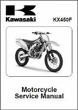 Buy 09-11 Kawasaki KX450F Service Repair Workshop Manual CD ..- KX 450 F KX450 450F