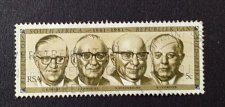 Buy south africa 1 v used stamp 1981 20th anniversary of the founding of the Republ