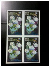 Buy Imperf Proof block of 4 Sri Lanka Stamps 2003 Rs 23 on World Post Day Item Rare