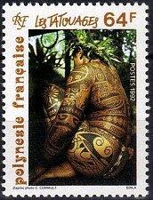 Buy France Polynesian 1v mnh 1992 Mi614 stamp Polynesian Tatoos