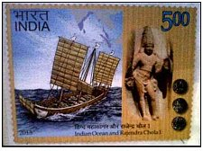 """Buy India Post MNH 1v stamp for """" Indian Ocean And Rajendra Chola I """" on 20th March"""
