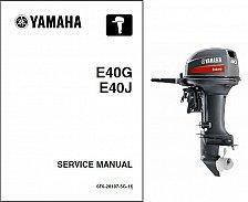 Buy Yamaha E40 Enduro 40 2-Stroke Outboards Service Repair Manual CD - E40G E40J