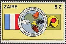 Buy Zaire1v mnh Stamp 1982 9e conference of the Head of State of France in Kinshasa