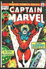 Buy CAPTAIN MARVEL #29 Very Fine-/VF 1976 JIM STARLIN Guardians of the Galaxy