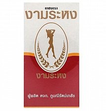 Buy Slimming Tea Natural Safe Herb Ngamrahong Beauty Lose Weight Control Management