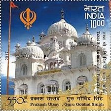 Buy India Commemorative 1V MNH Stamp 2017 Guru Gobind Singh 350th Prakash Utsav