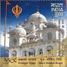 Buy India Commemorative 1V MNH Stamp 2017 Guru Gobind Singh 350th Prakash Utsav