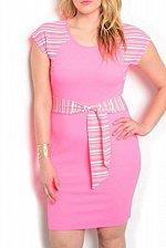 Buy Womens Sheath Dress SIZE 1XL 3XL Pink Stripes Split Sides Sash Kimono ANGELA