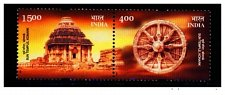 Buy INDIA 2001 MNH SETENANT STAMP SUN TEMPLE AT KONARK VERY ATTRACTIVE PAIR