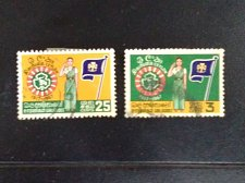 Buy Ceylon 1967 set of 2 Fine Used Golden Jubilee ) of the Ceylon Girl Guides