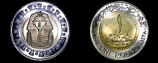 Buy 2007 (AH1428) Egyptian 1 Pound World Coin - Egypt King Tutankhaman