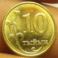 Buy Kyrgyzstan 2008 10 Tiyin Gem Unc~Flower~Free Shipping