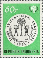 Buy Indonesia 2v mnh Set of 2 stamp 1979International Year of the Child