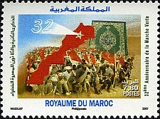 Buy Morocco1v mnh 2007 stamp Anniversary of the Green March