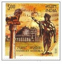 Buy India Commemorative Stamp2015 Samrat Ashoka Indian Emperor