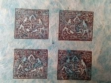 Buy China Tibet FORGERY Block of 4 Reprint on Handmade Paper