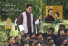Buy Bhutan Min Sheet 50 Nu 2011 Bhutan Royal Wedding