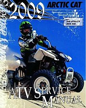 Buy 2009 Arctic Cat 250 Utility / DVX 300 ATV Service Manual on a CD
