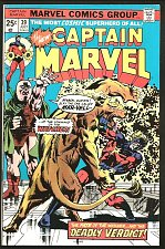 Buy Captain Marvel #39 WATCHER, MAR-VELL Milgrom Englehart GUARDIANS OF THE GALAXY