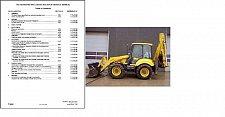 Buy Case 750 / 760 /860 / 960 / 965 BACKHOE LOADER Tractor Service Manual on a CD
