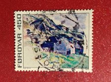Buy Faroe Islands used 1v 1975 stamp Financially Independent Postverk