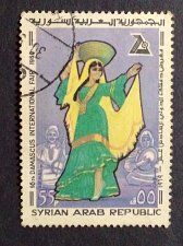 Buy Syria stamp 1969 1v Egyptian dancer performing a basket dance- 16th…Internation