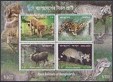Buy Bangladesh Perforated Min Sheet 2016 Rare Animal of Bangladesh