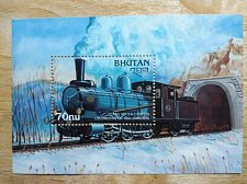 Buy Bhutan 1996 Scott no 1133 A 130, MNH souvenir Sheet Railways and Locomotives