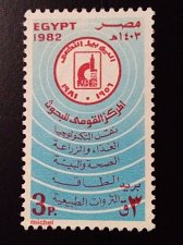 Buy Egypt stamp 1 v stamp 1982 Mi 1426 Science and Technology