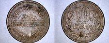 Buy 1958 YR33 Japanese 10 Yen World Coin - Japan - Aborted Hole