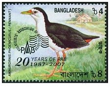 Buy Bangladesh 2007 Taka 4 1v MNHWater Birds Overprint Philatelist Association Of Ba