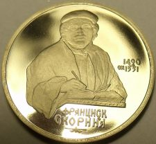 Buy Cameo Proof Russia 1990 Rouble~500th Anniversary - Birth of Francisk Scorina~F/S