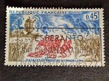 Buy France 1v used Stamp: Battle of Valmy September 20, 1792 French History