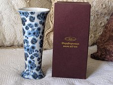 Buy VA BENE Dark Blue Transfer Decorated Flower Vase Flawed Used