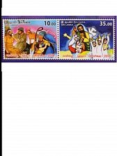 Buy SRI LANKA 2Value MNH Stamp 2016,, Christmas Thematic Religion