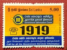 Buy srilanka 2011 1 v used stamp Government Information Centre