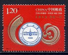 Buy CHINA PRC Sc#3761 2009 2009-21 Lanzhou University Centenary MNH