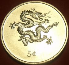 Buy Liberia 2000 5 Cents Gem Unc~Dragon Coin~Free Shipping
