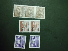 Buy Bhutan Monasteries Mnh Stamp 84 Tashigang Dzong 1Nu & other Overprinted Stamps